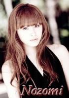 Nozomi-aipi