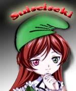 suiseiseki