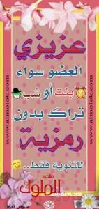 قسـم العلـوم والطـبيعـة 14326710