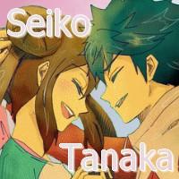 Seiko Tanaka