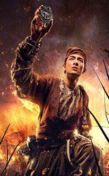 Khan Yusto