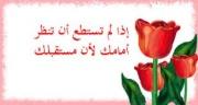 عيد ميلاد سعيد وكل عام وانت بخير الاخت عفاف 44360