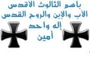 الحمد لله غافر الذنب وقابل التوب شديد العقاب وأشهد أن لا اله إلا الله 663644