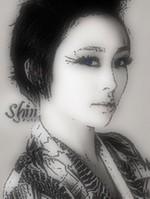 Shiin