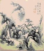 Liu Zen Xin