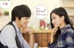 Yeon_Sung