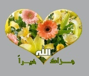 فديو محامي مبارك وعائلته فريد الديب : مبارك و العادلي بريئان 2966979627
