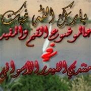 حسن التوكل :: خالد بن سعود البليهد 2997743915