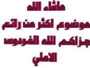 فضل الصلاة على النبى صلى الله عليه وسلم 570207885