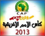 كأس الامم الافريقية 2013
