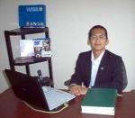 ConsultorWise