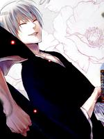 Gin Ichimaru Jr