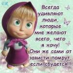 Юленька56