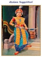 சே.குமார்