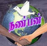 உலகத்தமிழ் நிகழ்வுகள் 6-4