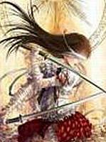 Yuki Senju
