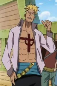 Kusanagi D. Rei