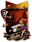alba73