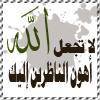 abdali_bagdad