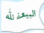 ناصر اليماني