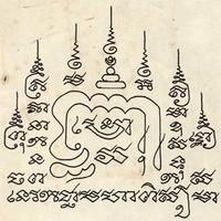Karma Dzingpa Zangpo