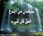 bousa3di