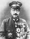 Isoroku Yamasaki
