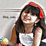 awtar alm7bh