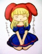 Usachi Kurimikake