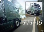 Camions Civils 411-39
