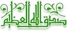 sdqallah
