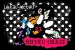 Shyru Okazi