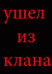 Сhelios449