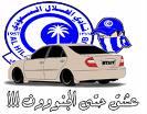 @بوعابد@