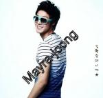 mayra-jo0ng
