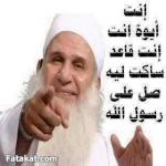 ahmad shalaby
