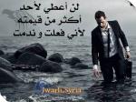khaled yehia