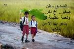 mahmoud2005
