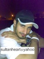 sultanheart
