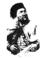 أبو شبل