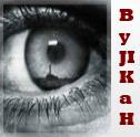 ByJIKaH