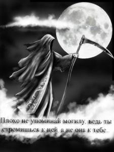 Аида Плаховна Мамзелькина