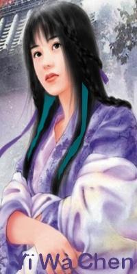 Yï Wà Chen