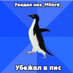 _Milord_