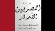 شاهد واعرف نظام  الانتخابات لعام 2011 4190892655