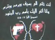 سياسيون : الاخوان انسحبوا  لأن الشارع لفظهم وقرار الانسحاب كنوع من الشو الاعلامى 621111