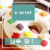 ♥G-DiTop~