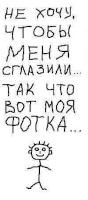 lena1966