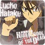 Lucho Hatake •
