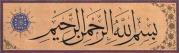 Как человек может сделать свое сердце внимательным во время молитвы? 227535